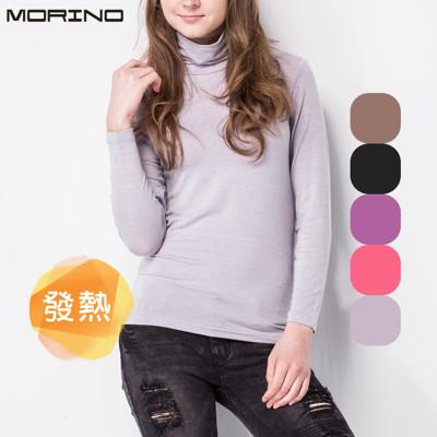MORINO 發熱長袖女高領衫 (5.5折)