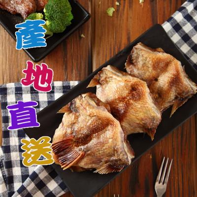 【華得水產】特級鯛魚下巴(1000g/包) (1.9折)