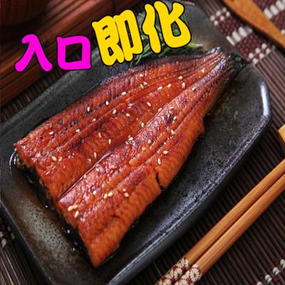 【華得水產】蒲燒鰻魚(150g/包) (0.8折)