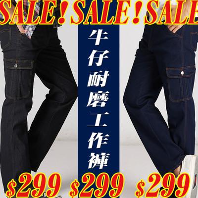 多口袋牛仔彈力工作褲 (1.5折)