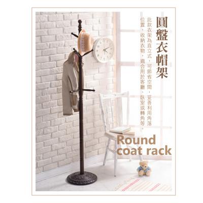 MIT歐風古典衣帽架(L001) (2.7折)