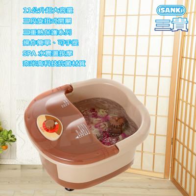 日本Sanki-中桶加熱足浴機(咖啡) (4折)