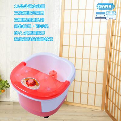 日本Sanki 時尚馬卡龍款中桶加熱足浴機-4色 可選 (4折)