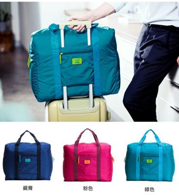 大容量旅行折疊收納拉桿旅行袋 (3.6折)