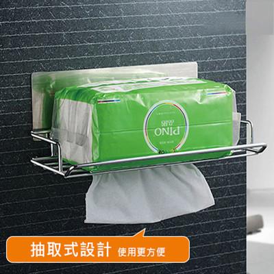 金屬無痕貼抽取式廚房衛浴紙巾收納置物架 (4.8折)
