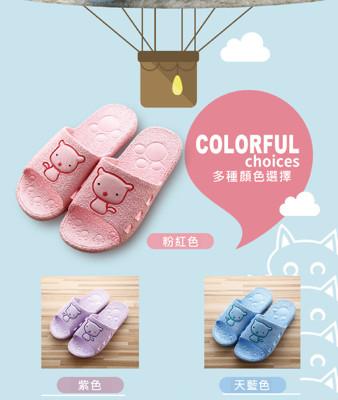 居家室內情侶拖鞋 (4.6折)