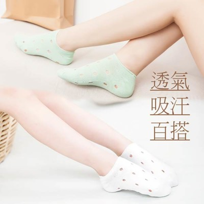兒童舒適透氣炫彩洞洞襪 (2折)