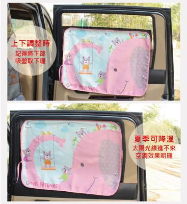 高機能遮光布汽車遮陽簾 (3.7折)