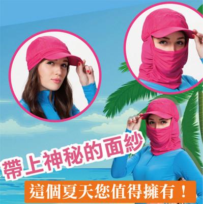 防曬防蚊蟲透氣抗UV 三折帽 (3.3折)