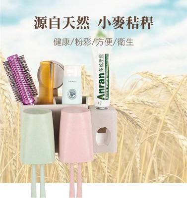 小麥吸盤漱口雙杯架自動擠牙膏組 (4.9折)