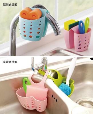 多用途水槽瀝水掛籃/二款可選 (2.4折)