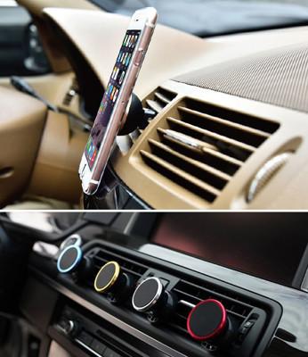 圓形車用出風口磁吸式手機支架 (1.7折)