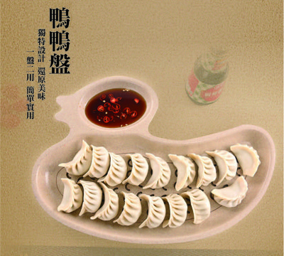 鴨鴨造型小麥雙層瀝水餐盤 (2.7折)