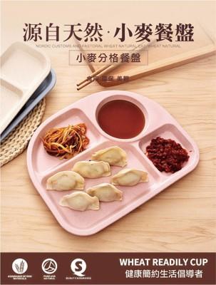 小麥環保四格餐盤 (1.7折)