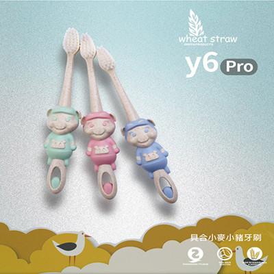 Wheat Straw 天然小麥兒童造型牙刷 (1.5折)