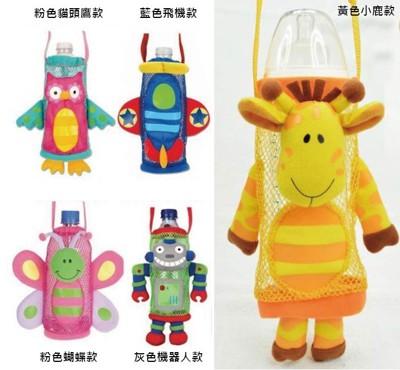 兒童造型水壺背帶 (3.8折)
