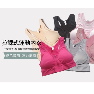 【Crosby 克勞絲緹】S0835(M-XL)彈力透氣拉鍊式運動內衣 共6色 (2.8折)
