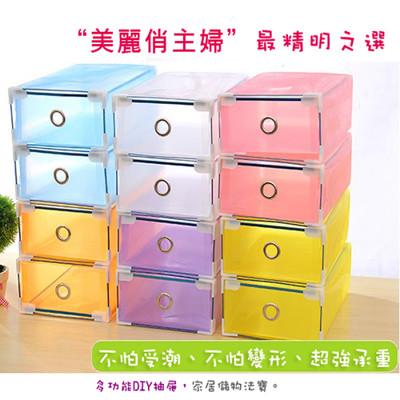 金屬包邊加厚彩色抽屜透明收納盒 (2折)