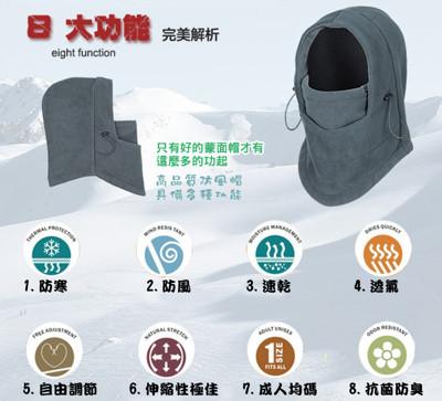 6合一保暖多功能 防寒帽 騎士帽 蒙面帽 CS面罩 圍脖 飛虎帽 (2.5折)