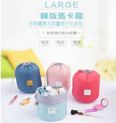 圓筒大容量旅行化妝包 (6.2折)