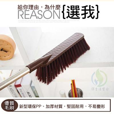 不銹鋼長柄靜電吸毛除塵床刷 (1.7折)