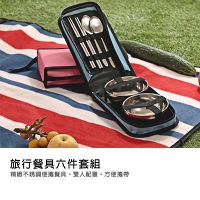 戶外旅遊.登山露營野餐專用不銹鋼6件套餐具 (4.5折)