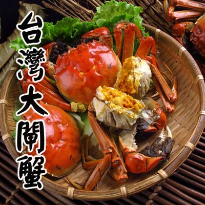 正宗台灣3兩鮮活大閘蟹 (4.8折)