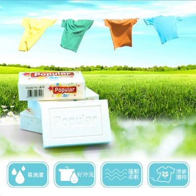 Popular 多功能香皂 洗衣皂 肥皂 洗手皂 單顆 250g (3.3折)