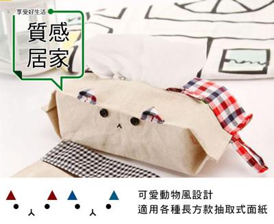 棉麻可愛動物懸掛式抽取式面紙收納套(長方款) (2.5折)