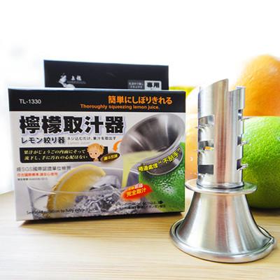 304不鏽鋼檸檬取汁器 (2.7折)