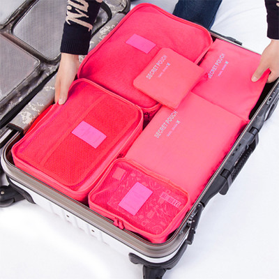 SUNTYIBE 輕旅行收納袋 6件組 (3.4折)
