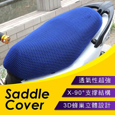 3D立體蜂窩透氣隔熱排水機車坐墊(小孔設計) (2.5折)