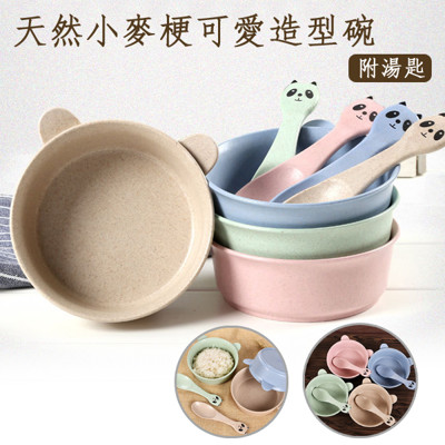 天然小麥梗環保輕巧可愛幼童造型碗(附湯匙) (1.7折)