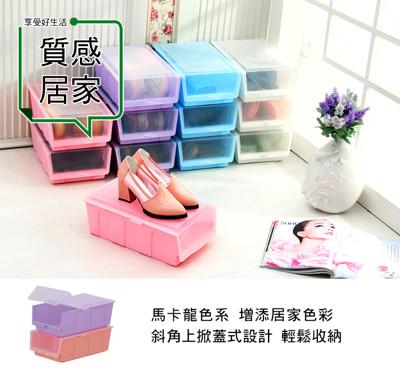 加厚斜角掀蓋式萬用組合收納鞋盒 (1.6折)