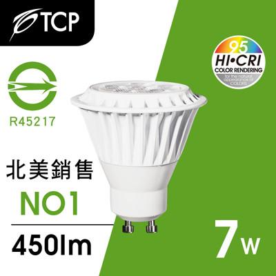 TCP RA95 GU10 LED杯燈7W暖白光 (6.8折)