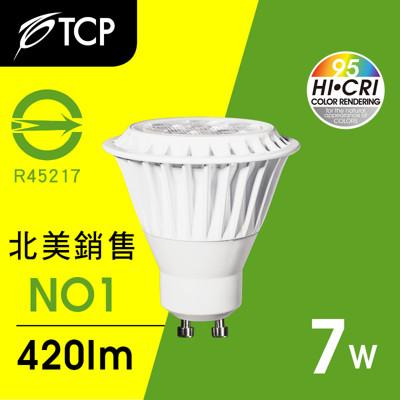 TCP RA95 GU10 LED杯燈7W黃光 (6.8折)