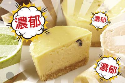 媒體報導【L'eclat光芒手作】法式迷你四巧福繽紛起司蛋糕(4顆1入) (4.8折)