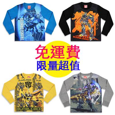 超酷炫變形金剛細絨毛長袖T恤 (1.9折)