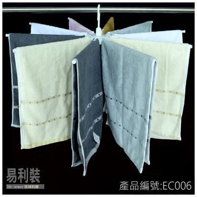 【 EASYCAN 】EC006 旋轉式毛巾架 易利裝生活五金 吊掛式 曬衣 房間 臥房 衣櫃 (7.2折)