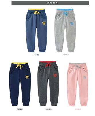 Ann's   Goods兒童運嘻哈動棉褲 (3.8折)