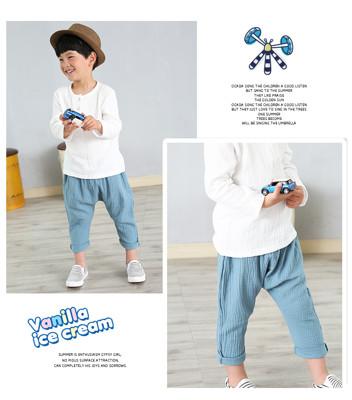 Ann's Goods兒童棉麻透氣防蚊九分褲 (2.2折)