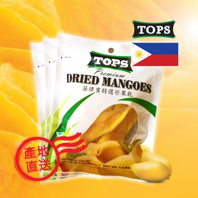 嚴選100%菲律賓頂級芒果乾, 新鮮直送, 特級品 (6.7折)