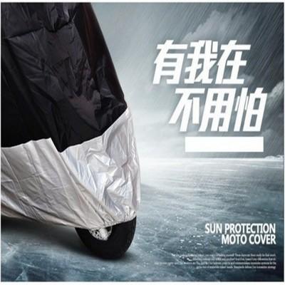 防雨防曬防塵機車車罩 (5.9折)