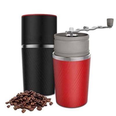 多合一攜帶式手沖研磨咖啡杯 (8折)