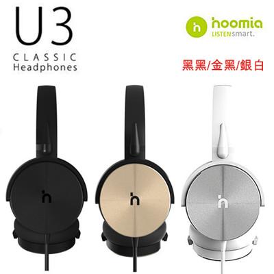 Hoomia U3 經典旋轉折疊耳罩式耳機 (7.5折)