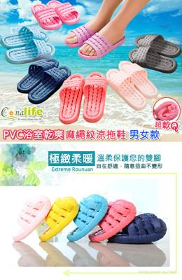 超柔軟PVC浴室防滑摺疊拖鞋男女款 (1.7折)