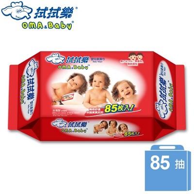 【拭拭樂】嬰兒超純水柔濕巾85抽 (5.6折)