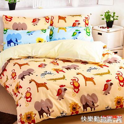 吸濕透氣-高透氣棉 單人二件式-床包枕套組 台灣製 (4.2折)