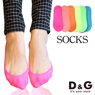 D&G超細纖維螢光色襪套-D254 (女襪/襪子/隱形襪) (6.1折)