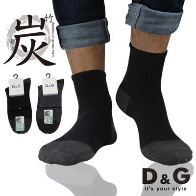 D&G 1/2竹炭男學生襪-D331 (男襪/短襪/運動襪) (5.6折)